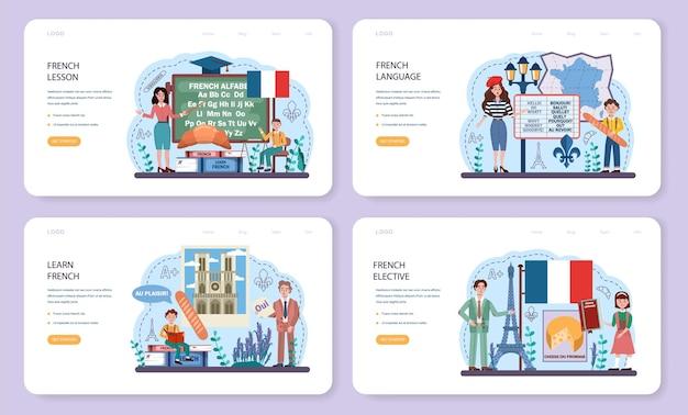 프랑스어 웹 배너 또는 방문 페이지 집합입니다. 언어 학교