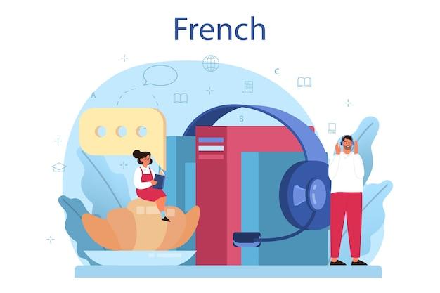 만화 스타일의 프랑스어 학습 개념 그림