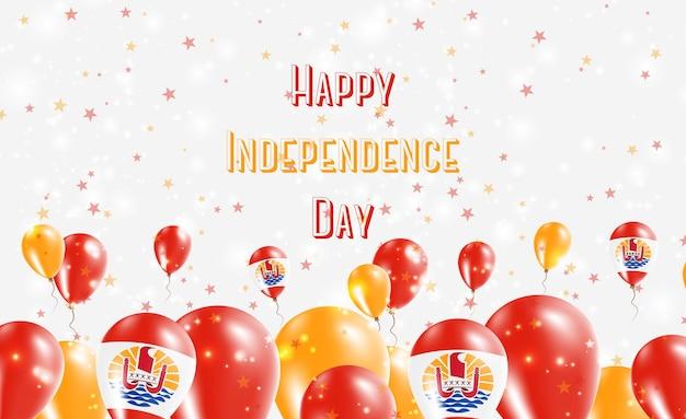 フランス領ポリネシア独立記念日愛国心が強いデザイン。フランス領ポリネシアのナショナルカラーの風船。幸せな独立記念日ベクトルグリーティングカード。