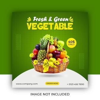 新鮮で緑の野菜の販売ソーシャルメディアinstagramの投稿テンプレートバナー