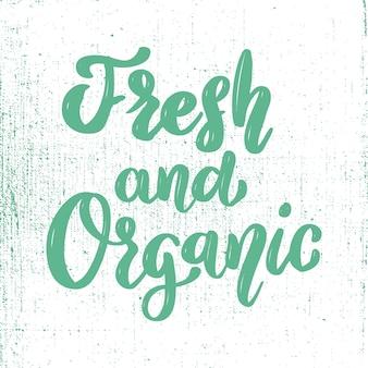 신선하고 유기농. 건강에 좋은 음식. 포스터, 배너, 카드, 패키지 요소. 삽화