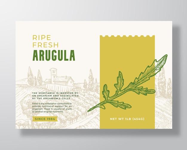 신선한 arugula 식품 라벨 템플릿 추상적인 벡터 포장 디자인 레이아웃 현대 타이포그래피 배너 w...