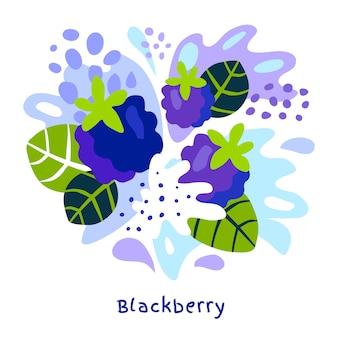 新鮮なブラックベリーフルーツジューススプラッシュ手描きイラスト