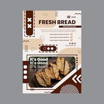 焼きたてのパンのポスターテンプレート