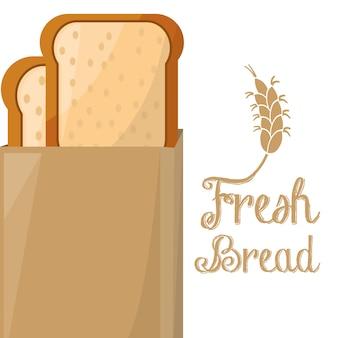 Свежий хлеб ломтик буханка бумажный мешок магазин