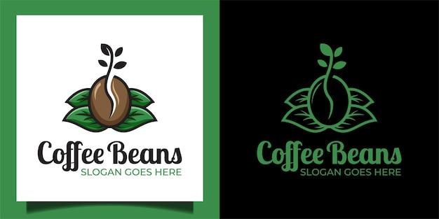コーヒーショップガーデンのロゴデザインのための葉と植物と新鮮なコーヒー豆