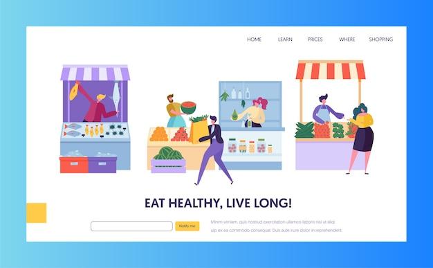 生鮮食品農家の有機市場のコンセプトのランディングページ。男性の顧客キャラクター野菜のフルーツフィッシュシーフードのウェブサイトまたはウェブページを選択してください。健康的なエコマーケットフラット漫画ベクトル図
