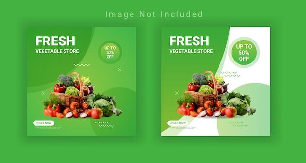 新鮮な食料品野菜ソーシャルメディア投稿デザインテンプレート