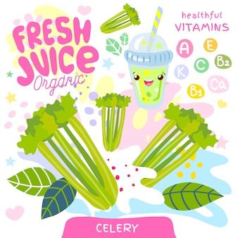 Свежий сок органического стекла милый персонаж каваи. абстрактный сочный всплеск овощи витамин смешной детский стиль. чашка смузи овощной зеленый сельдерей. иллюстрация.