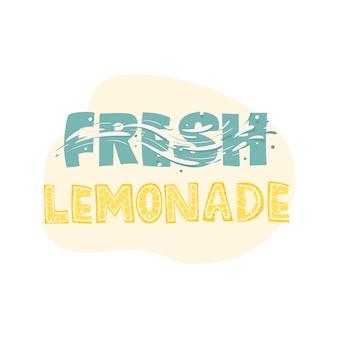 新鮮なレモネード-ロゴのデザインをレタリングします。図。