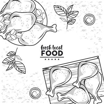 Рисунок свежей местной еды