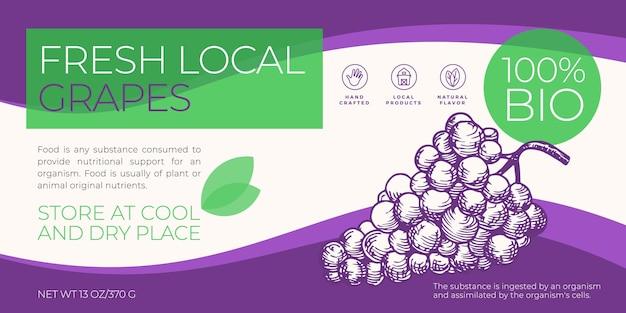 新鮮な地元の果物とベリーのラベルテンプレート抽象的なベクトルパッケージ水平デザインレイアウトmod ...