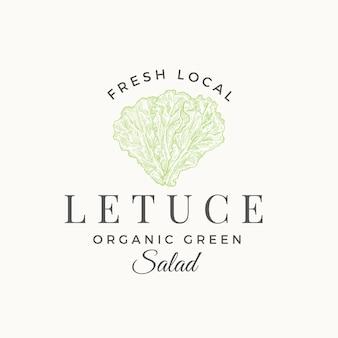 新鮮な地元のレタスサラダのロゴのテンプレート。上品なレトロなタイポグラフィと手描きのサラダの葉のスケッチイラスト