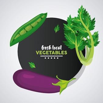 円形フレームで地元の新鮮な野菜