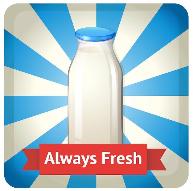 신선한 우유