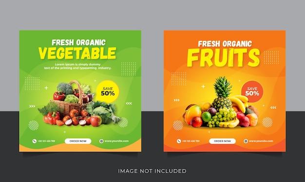 신선한 유기농 과일 및 야채 instagram 소셜 미디어 게시물 템플릿