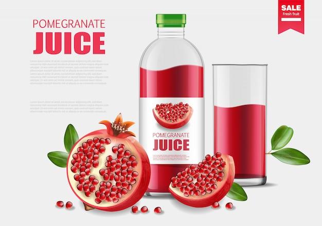 新鮮なザクロ現実的、ザクロジュースパッケージ、透明なボトル