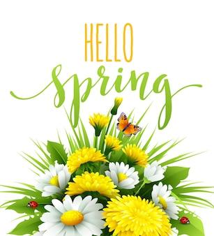 草、タンポポ、デイジーと新鮮な春の背景。図