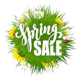 Свежий весенний фон с травой, одуванчиками и маргаритками. иллюстрация