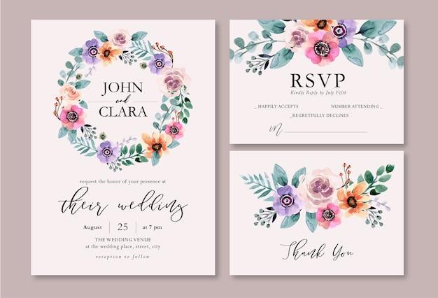 新鮮な春の紫と桃の花の水彩画の結婚式の招待状