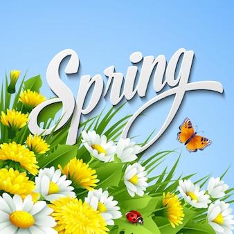 Свежая весна с одуванчиками и ромашками