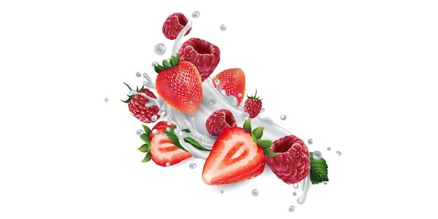 牛乳の新鮮なイチゴとラズベリーが白い背景に飛び散る。リアルなイラスト。