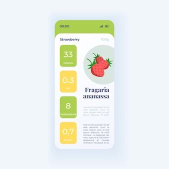 新鮮なイチゴの栄養スマートフォンインターフェイスベクトルテンプレート。モバイルアプリページの白いデザインのレイアウト。食品のカロリー計算画面。アプリケーションのフラットui。食事の材料。電話ディスプレイ