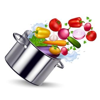 Свежие овощи в металлической кастрюле