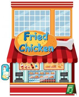 A fried chicken restaurant