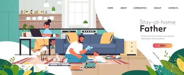 家庭で幼い息子と遊ぶラップトップの父を使用して一緒に時間を過ごすフレンドリーな家族子育ての概念キッチンインテリア水平全長コピースペースベクトルイラスト