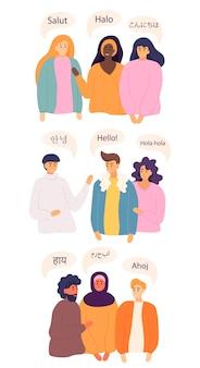 さまざまな国のフレンドリーな男性と女性がこんにちはと言っています。フラットベクトルスタイルの図。