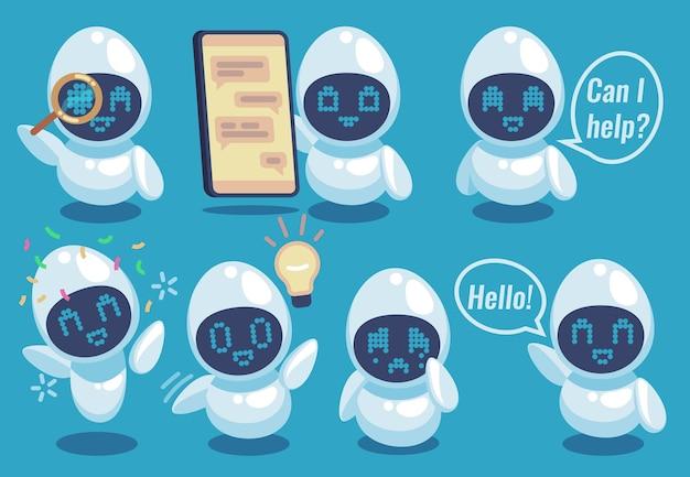 フレンドリーなロボットオンラインヘルパーイラスト