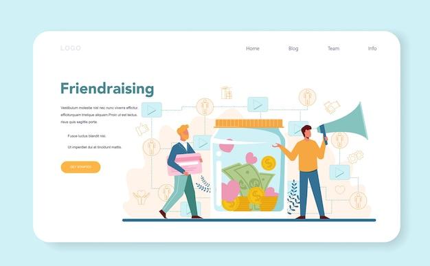 Friendraising 웹 배너 또는 랜딩 페이지