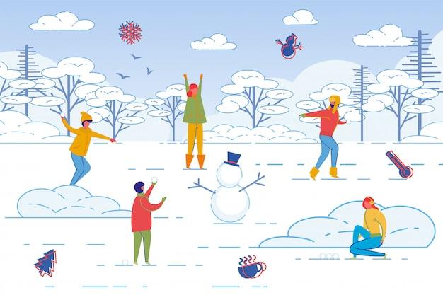 冬に一緒に余暇を過ごす友人。