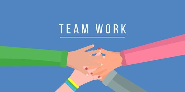 団結とチームワーク、トップビューを示す手のスタックを持つ友人。チームワーク、さまざまな人々が一緒に手を挙げます。ビジネス協力、団結、チームワークの人々。図。