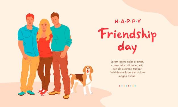 Фон дня дружбы с лучшими друзьями