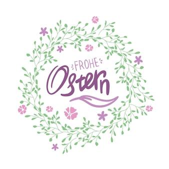 Frohe osternkranz。ドイツ語のレタリングとハッピーオスターリース。植物画ハッピーイースタードイツ語フォント。