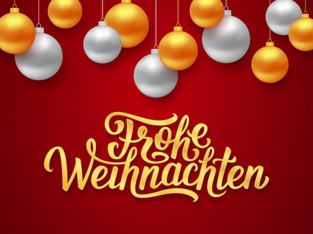 Frohe weihnachten deutschメリークリスマスカード