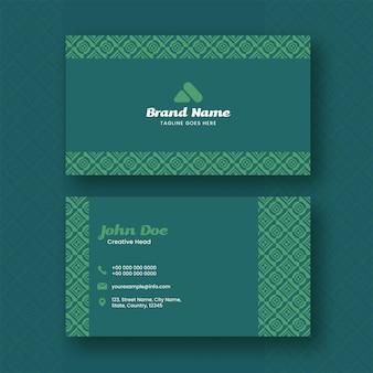 Лицевая и оборотная сторона визитной карточки или визитной карточки зеленого цвета.