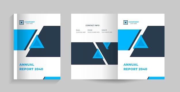 パンフレットの表紙と裏表紙、会社概要、提案、アニュアルレポートマガジン