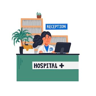 등록 사무실에 앉아 있는 병원 여성 접수의 프론트 데스크