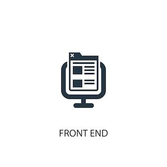 フロントエンドアイコン。シンプルな要素のイラスト。フロントエンドコンセプトシンボルデザイン。 webおよびモバイルに使用できます。
