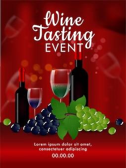 ワインの試飲イベントテンプレートまたは招待状カードのデザインのための光沢のある赤い背景の上の飲み物ガラスとブドウのリアルなワインボトルの正面図。