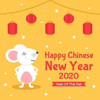Вид спереди гордый мышонок и китайский новый год 2020