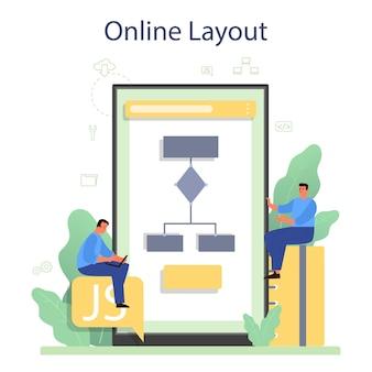 フロントエンド開発者のオンラインサービスまたはプラットフォーム