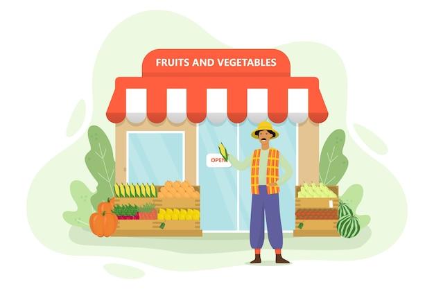 과일 및 채소 가게. 쇼케이스가있는 녹색 시장