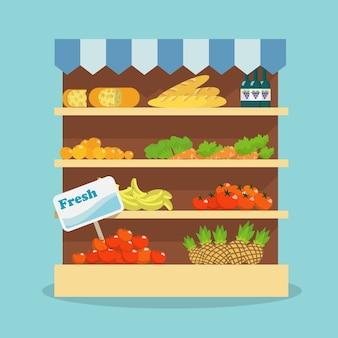 果物と野菜の店