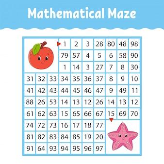 フルーツアップル、海のヒトデ。数学的な正方形の迷路。子供向けのゲーム。番号ラビリンス。