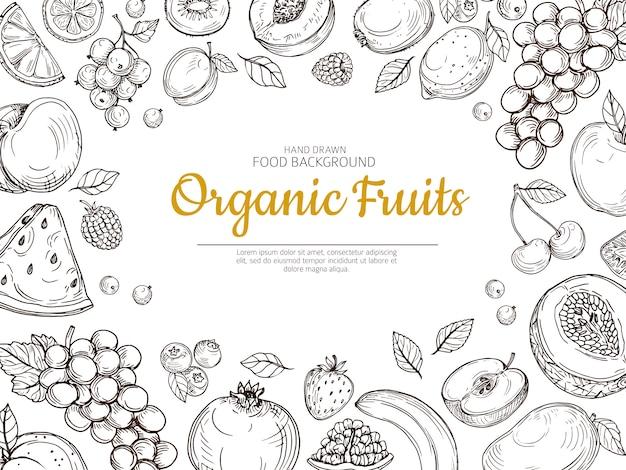 フルーツの背景。農家エコフルーツとベリーヴィンテージスケッチ健康食品ポスター