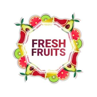 과일 다채로운 원 복사 공간 흰색 패턴 배경, 건강 한 라이프 스타일 또는 다이어트 개념에 유기